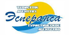 """Туристическое агентство """"Эсперанса"""""""