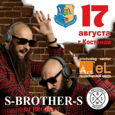 Dj Poject S-Brothers-S в Костанае