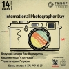 International Photographer Day